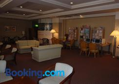 Hotel Crown Hills Okaya - Okaya - Sala de estar