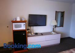 奇努克汽車旅館 - 列斯布里居 - 萊斯布里奇 - 客房設備