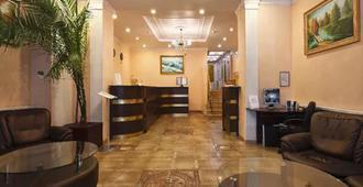 Hotel Moskvich - Moskou - Receptie