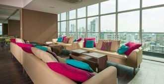 Hampton By Hilton Cartagena - Cartagena - Lounge