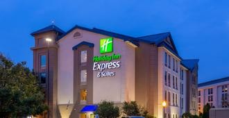 Holiday Inn Express & Suites Chicago-Midway Airport - Bedford Park