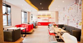 Ibis Harbin Hongqi Street Hotel - חרבין - מסעדה