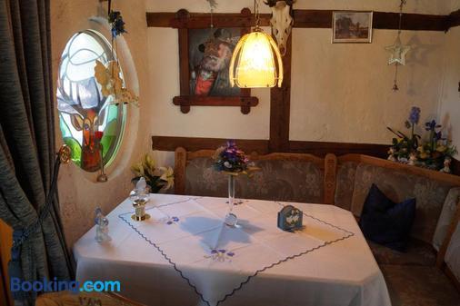 Pension Jagdhütte - Sankt Andreasberg - Hotel amenity