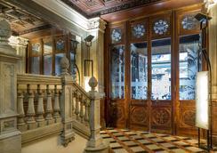 加泰羅尼亞加泰羅尼亞酒店 - 巴塞隆拿 - 巴塞隆納 - 大廳