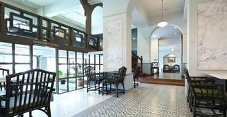 The Krungkasem Srikrung Hotel - בנגקוק - מסעדה