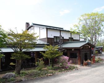 Auberge Kita No Dan Dan - Abashiri - Edifício