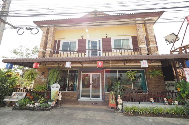 Chuan Chom Guesthouse - Sukhothai - Building