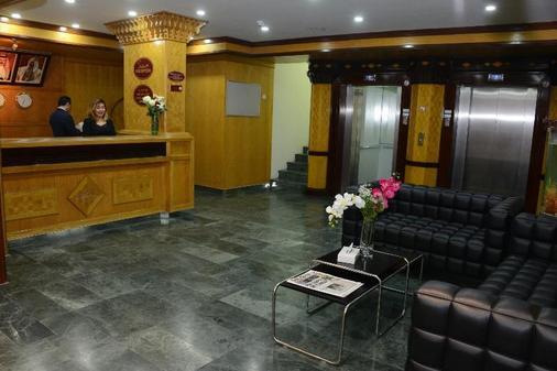 Frsan Plaza - Manama - Vastaanotto