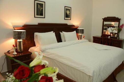 Frsan Plaza - Manama - Makuuhuone