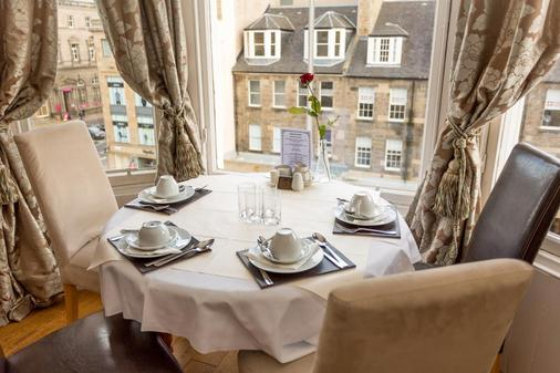 Castle View Guest House - Edinburgh - Dining room