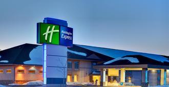 Holiday Inn Express Dryden - Dryden
