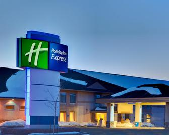 Holiday Inn Express Dryden - Драйден - Building