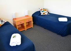Arlia Sands Apartments - Hervey Bay - Κρεβατοκάμαρα