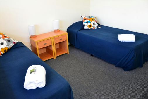 Arlia Sands Apartments - Hervey Bay - Makuuhuone