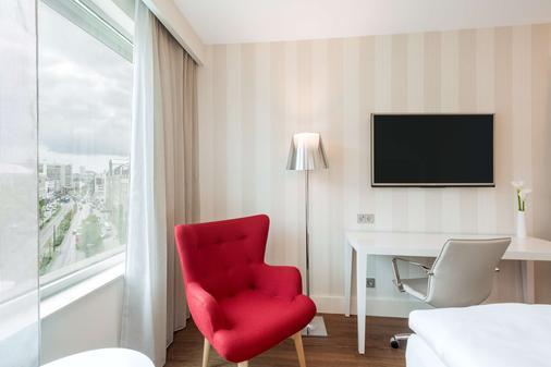 NH Collection Frankfurt City - Frankfurt/ Main - Phòng ngủ