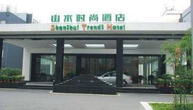 Shanshui Trends Hotel Guangzhou Huangpu - 広州市 - 建物