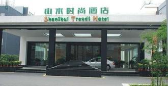 Shanshui Trends Hotel Guangzhou Huangpu - Kanton - Rakennus