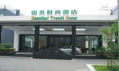 Shanshui Trends Hotel Guangzhou Huangpu - Guangzhou - Gebäude