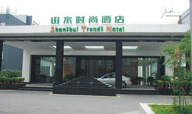 Shanshui Trends Hotel Guangzhou Huangpu - Guangzhou - Building