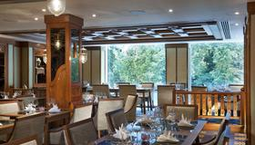 Royal Lancaster London - Londra - Restoran