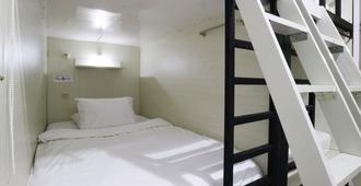 Homiestay - Hostel - Yakarta - Habitación