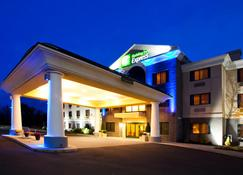 Holiday Inn Express Syracuse Airport - Siracusa - Edificio