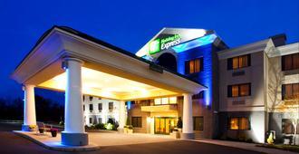 Holiday Inn Express Syracuse Airport - Siracusa