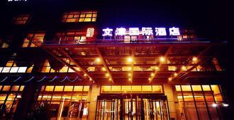 Wenjin Hotel - Pekín - Edificio