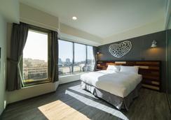 Xinshe Hotel - Hsinchu - Hsinchu - Makuuhuone