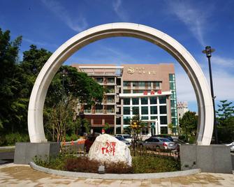 Sun Moon Lake Teachers' Hostel - Yuchi - Building