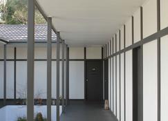 Shizuka Ryokan Japanese Guesthouse - Hepburn Springs - Makuuhuone