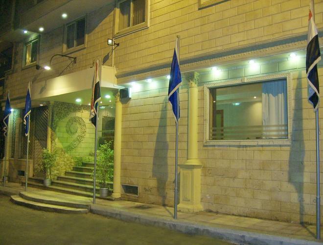 Alexandria Mediterranean Suites - Alejandría