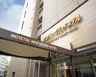 Meitetsu New Grand Hotel - Nagoya - Building