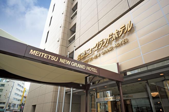 Meitetsu New Grand Hotel - Nagoya - Rakennus