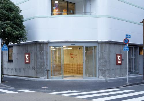 Do C Gotanda S 76 S 9 4 Tokyo Hotel Deals Reviews Kayak