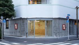 五反田中央旅館- 只招待成人 - 東京 - 建築