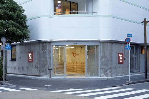 do-c Gotanda - Caters to Men - Tokio - Rakennus