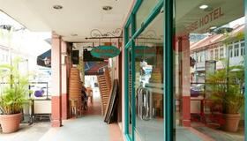 Amrise Hotel - Singapura - Vista externa