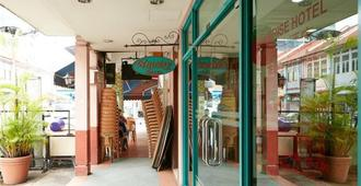Amrise Hotel - Singapur - Außenansicht