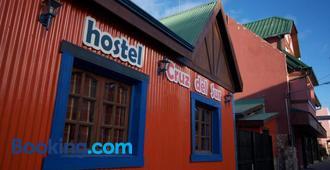 Hostel Cruz del Sur - Ушуайя - Здание