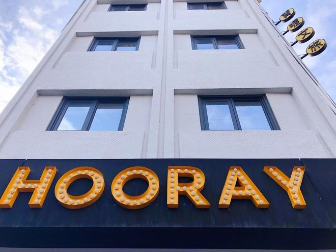 Hooray Boutique Hotel - Kaohsiung - Building