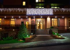 Zagrava Hotel - Dnipro - Edifício