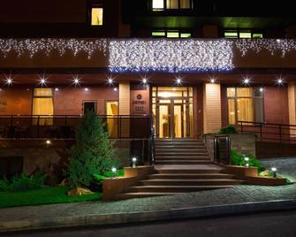 Zagrava Hotel - Dnipro - Building