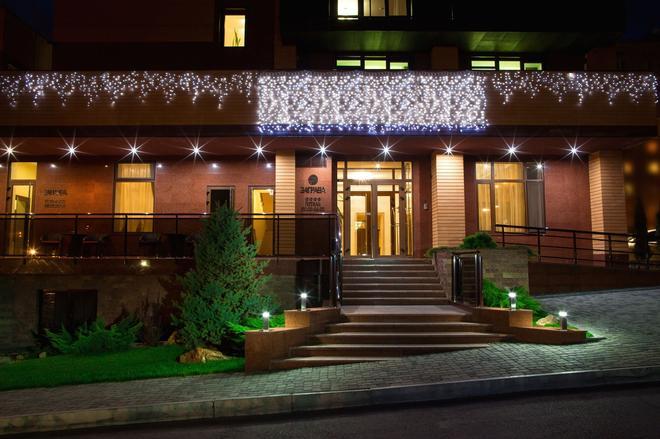 Zagrava Hotel - Dnipro - Rakennus