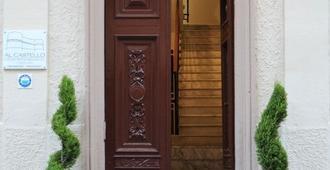 Al Castello Luxury B&B - Ρήγιο - Παροχές δωματίου