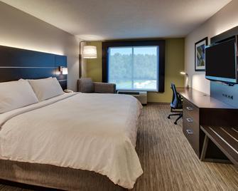 Holiday Inn Express Lexington North-Georgetown - Джорджтаун - Bedroom