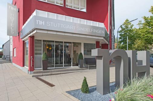 NH Stuttgart Sindelfingen - Sindelfingen - Rakennus