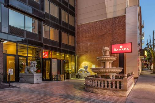 Ramada by Wyndham Flushing Queens - Queens - Toà nhà