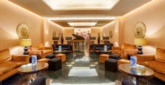 Barceló Granada Congress - Granada - Lounge