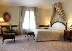 坎帝多酒店 - 塞戈維亞 - 塞哥維亞 - 臥室